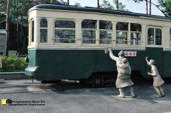서울역사박물관 앞 전차