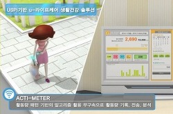 [2011] UCN 사업 연구 개발결과물 홍보 VOD_Korean Ver.