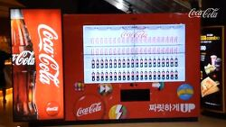 MKT case] 코카콜라 코크 댄스 자판기 (2PM 자판기)