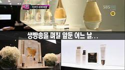 K Pop스타 Top3의 정재형 & 이효리의 유 앤 아이 촬영 메이크업 현장