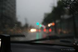 폭우가 오다