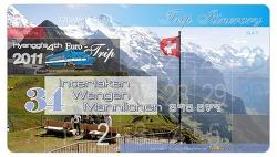 [D+13] Around Jungfrau - Interlaken, Wengen, Mannlichen 인터라켄, 벵겐, 멘리헨 전망대