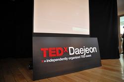 [강연] 배워서 남주자!  TEDx인문학살롱, 그 첫번째 이야기