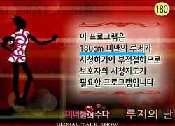 루저남과 된장녀의 미수다 대첩(& 루저 패러디-<선덕여왕> 미실편)