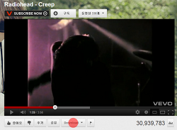 YouTube의 동영상을 다운로드 받을 수 있는 확장프로그램 YouTube Video Download