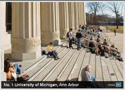 미국 중서부 10대 명문 공립 대학