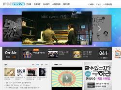 MBC every1 채널에서 방영될 <가족의 비밀>
