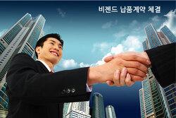 한국보건복지정보개발원 Vizend 납품