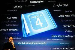 아이폰 4g 출시를 기다릴까 ? 안드로이드를 살까 ?