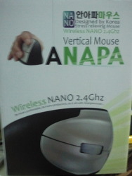 [안아파 마우스] 안아파(ANAPA) 유무선 마우스 사용기 및 단점.