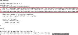[PDF 취약점]Adobe Acrobat Reader 0-day 취약점(CVE-2009-4324)