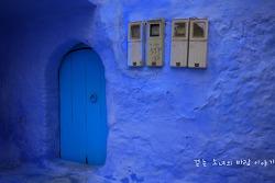 Morocco #8] 파아란 도시 샤프샤우엔 Chefchaouen