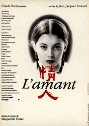 연인(1992)