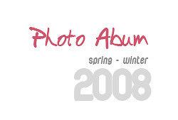 2008 포토