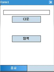 Windows Mobile 예제 [8] - WebRequest 를 이용한 파일 다운로드