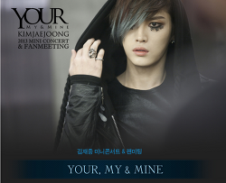 2013 1 26 ~ 2013 1 27 JYJ 김재중 - Your My and Mine