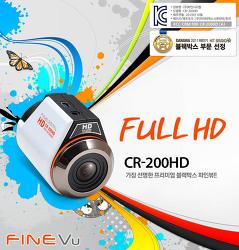 [파인디지털] 파인뷰 CR-200HD 블랙박스 dmb 수신불량 문제해결