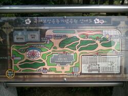 [국채보상운동기념공원] 대구관광스탬프트레일(Daegu Tour Stamp Trail)