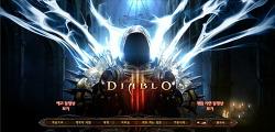 [디아블로3] 디아블로3 베타테스트 신청 - 디아블로3 출시일 전에 게임 플레이하기