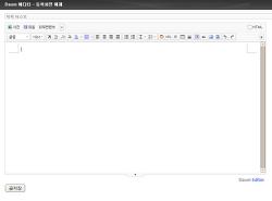 다음에디터 , php 환경에서 사용하기.