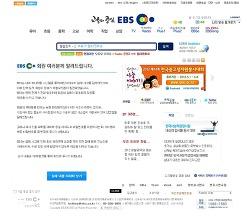 해킹 EBS 개인정보 유출