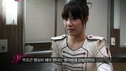 소녀시대 인생극장 2편