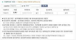2011년 정보처리기사 3회 필기 합격!!