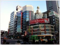 올레닷컴 마스터즈 도쿄탐방기 - 첫째 날 (2)