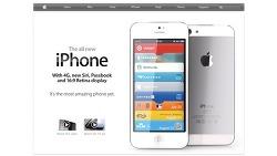 아이폰5 출시된다면 이런모습?!