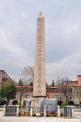 터키여행 4 - 오벨리스크, 히포드롬 광장, 예레바탄사라이, 돕카프 궁전, 그랜드 바자르