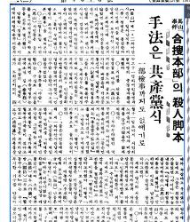 같은해 치러진 역대 총선과 대선