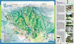 광교산 정보 (경기도 수원)
