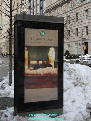 미국여행 - 뉴욕 메트로폴리탄 미술관 Metropolitan Museum of Art 1 / 뉴욕 최대의 미술관