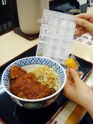 Tokyo_09_이튿날. 신 오오쿠보