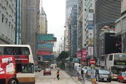 본격! 나홀로 홍콩 - 4, 하버시티(bbc,아이스크림,나이키,아디다스,히스테릭글래머,유니클로)