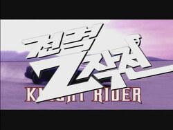 전격Z작전 (PS2 - Knight Rider) 한글판 오픈케이스