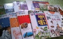 김도연님께서 유아동,초중고 책을 60여권보내주셨어요