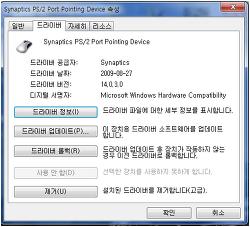 MSI u230 L335 터치패드 스크롤 가능하다.