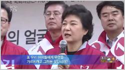 언론사에 남을 19금 찌라시 조선일보(19세 이하 클릭금지)