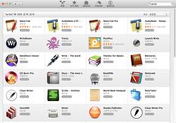 Mac 글쓰기 프로그램 찾아보기