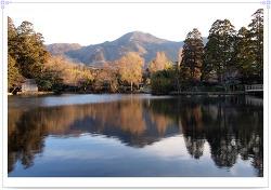 [일본>유후인] 기린코 호수
