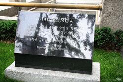 서울 시청 옆에서 만난 작은 표지석. 4.19혁명의 중심지