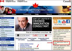 캐나다 취업비자(워크퍼밋,Work Permit) 신청에 필요한 서류, 양식(폼)!