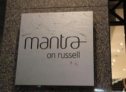 [호텔리뷰] 호주 멜번의 아파트형 호텔 - Mantra on Russell