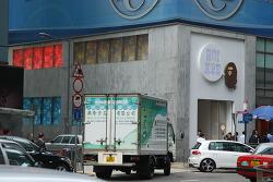 본격! 나홀로 홍콩 - 7, BAPE STORE HONGKONG (central)