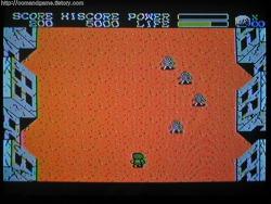용의 전설 (MSX - THE THREE DRAGON STORY) 오픈케이스