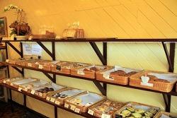 Konnichipan Bakery