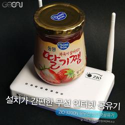 좋은 성능 + 아이폰4와 찰떡궁합, 지오(ZIO) 3200N 유무선공유기!