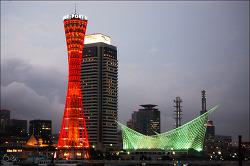# 고베 포트 타워 & 해양 박물관 (2008. 07. 03)
