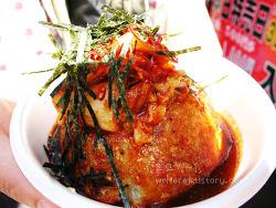김치맛 폭탄 타코야키 - 우에노 아메요코 시장